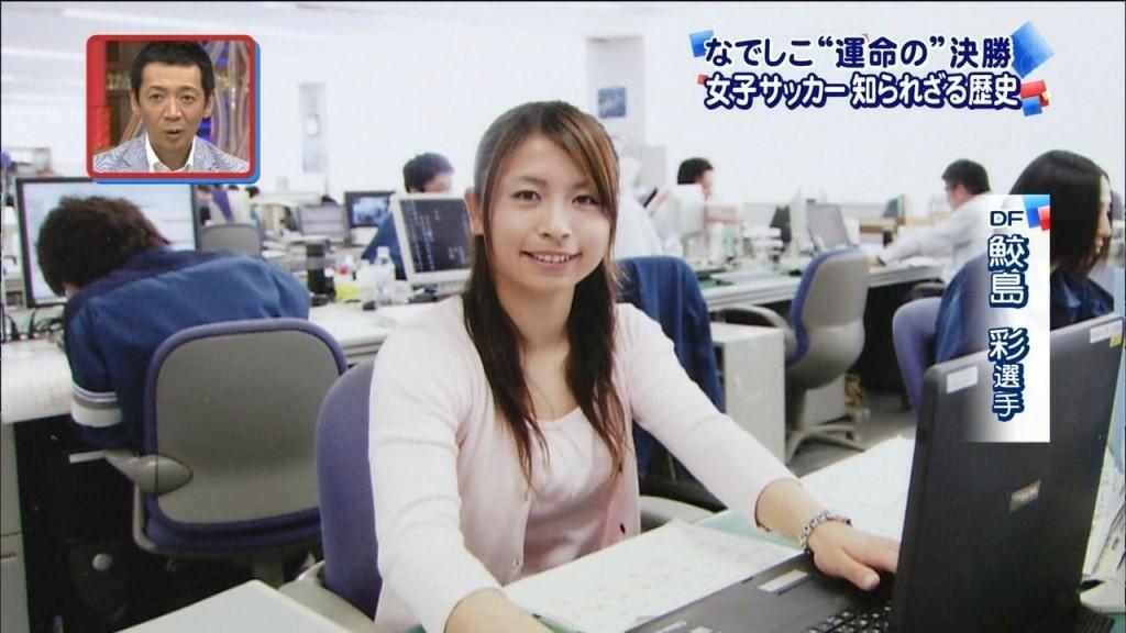 nadeshiko japan women's soccer